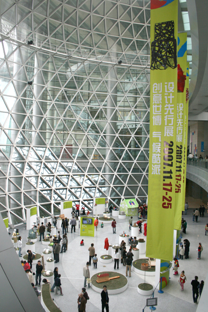 Climate Cool By Design at Shanghai Science and Technology Museum